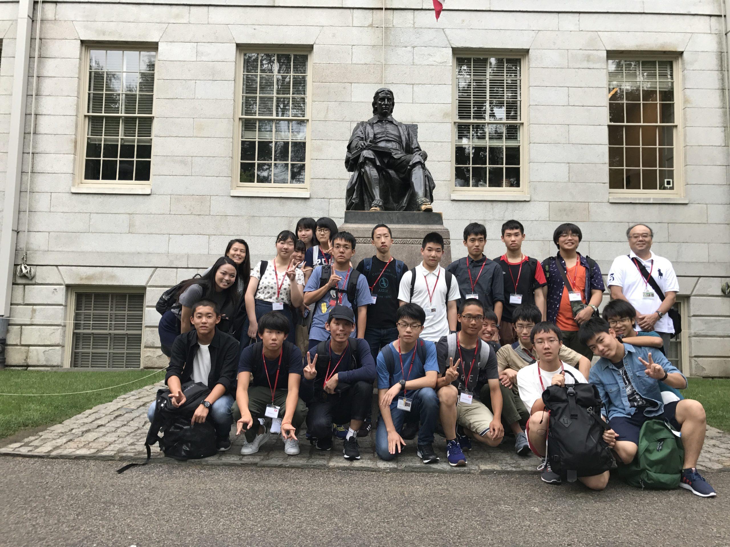 ハーバード大学での写真